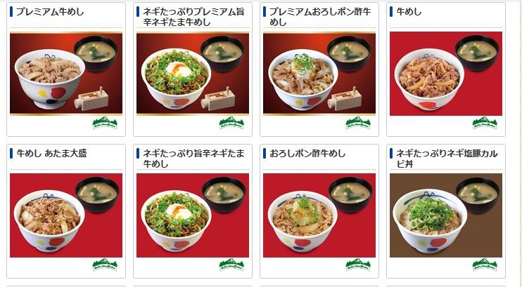 matsyuya menu.jpg