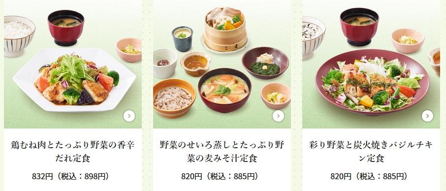 ootoya menu.jpg